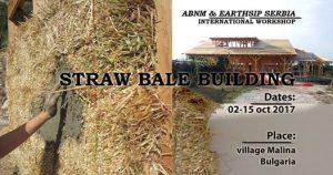 Строителство със сламени бали, дърво и кирпич @ с. Малина